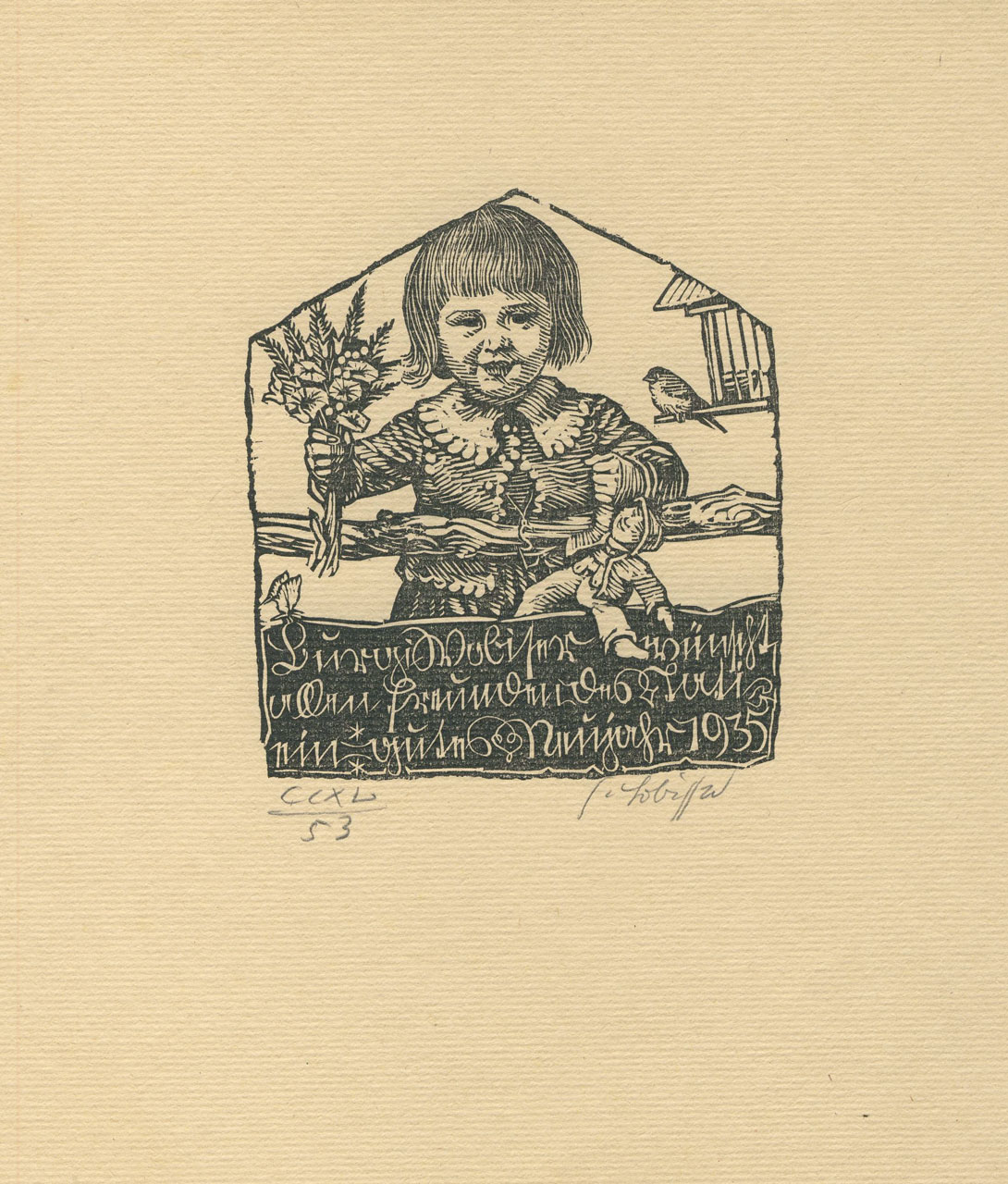 Switbert Lobisser (1878-1943), Mein Neujahrswunsch, 1934, woodcut, 21x9.5cm, signed, titled and numbered 53 from op.240